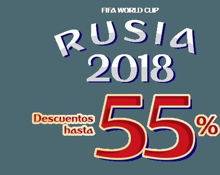Seguro de viaje Mundial Rusia 2018